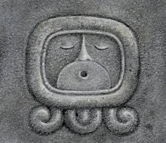 Jaguar - Sun sign glyph